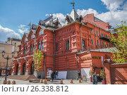 Купить «Москва. Государственный театр наций», эксклюзивное фото № 26338812, снято 18 мая 2017 г. (c) Виктор Тараканов / Фотобанк Лори