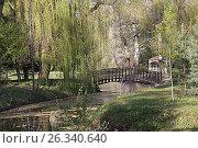 """Купить «Парк """"Зеленый остров"""" Черкесск», фото № 26340640, снято 22 апреля 2017 г. (c) Алексей Сварцов / Фотобанк Лори"""