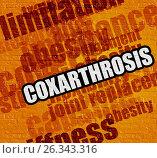 Купить «Health concept: Coxarthrosis on the Yellow Brickwall », иллюстрация № 26343316 (c) Илья Урядников / Фотобанк Лори