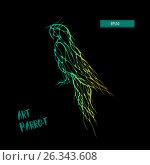 Abstract parrot. Vector. Стоковая иллюстрация, иллюстратор Юлия Дакалова / Фотобанк Лори