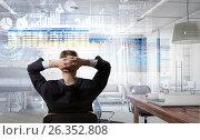 Купить «Relaxed businessman in chair», фото № 26352808, снято 19 июня 2019 г. (c) Sergey Nivens / Фотобанк Лори