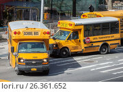 Купить «School buses line up in front of PS 33 in Chelsea in New York», фото № 26361652, снято 13 марта 2017 г. (c) age Fotostock / Фотобанк Лори