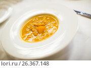 Купить «chick pea soup», фото № 26367148, снято 16 октября 2018 г. (c) Яков Филимонов / Фотобанк Лори
