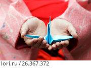 Купить «Девочка в кимоно держит бумажного японского журавлика (оригами) в руках», фото № 26367372, снято 27 марта 2011 г. (c) Александр Гаценко / Фотобанк Лори