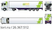 Купить «Vector truck template isolated on white», иллюстрация № 26367512 (c) Александр Володин / Фотобанк Лори