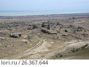 Купить «Panoramic view of Gobustan from Kichikdash mountain. Azerbaijan», фото № 26367644, снято 26 апреля 2017 г. (c) Аркадий Захаров / Фотобанк Лори