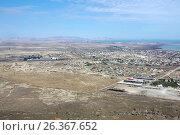 Купить «Panoramic view of Gobustan from Kichikdash mountain. Azerbaijan», фото № 26367652, снято 26 апреля 2017 г. (c) Аркадий Захаров / Фотобанк Лори