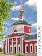 Церковь Николая Чудотворца в Русиново, фото № 26370540, снято 30 июня 2014 г. (c) Александр Гаценко / Фотобанк Лори