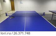 Купить «Два стола для игры в настольный теннис», видеоролик № 26371748, снято 29 февраля 2020 г. (c) Евгений Ткачёв / Фотобанк Лори