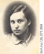1956 год, портрет. Редакционное фото, фотограф Сергей Костин / Фотобанк Лори