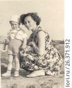 Купить «1964 год, летняя прогулка, город Петрозаводск», фото № 26371912, снято 5 апреля 2020 г. (c) Сергей Костин / Фотобанк Лори