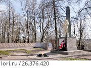 Купить «Братская могила советских воинов - мемориальное захоронение. Верхний парк в Красном Селе (Санкт-Петербург)», эксклюзивное фото № 26376420, снято 8 мая 2017 г. (c) Илюхина Наталья / Фотобанк Лори