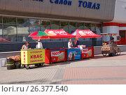 Купить «Уличная продажа мороженого, напитков. Набережные Челны», эксклюзивное фото № 26377540, снято 12 июня 2016 г. (c) Галина Шорикова / Фотобанк Лори