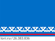 Флаг Ямало-Ненецкого автономного округа. Стоковая иллюстрация, иллюстратор Виктор Кораблёв / Фотобанк Лори