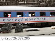 Oktyabrsky electric railway car repair plant, фото № 26389280, снято 25 августа 2016 г. (c) Лиляна Виноградова / Фотобанк Лори