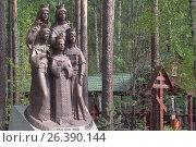 Купить «Памятник «Царские дети». Монастырь на Ганиной Яме, Екатеринбург», фото № 26390144, снято 27 мая 2017 г. (c) Olga Far / Фотобанк Лори