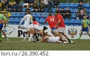 Матч РК Кубань - РК Медитеране XV, Франция на Кубке европейских чемпионов по регби-7, видеоролик № 26390452, снято 27 мая 2017 г. (c) Stockphoto / Фотобанк Лори