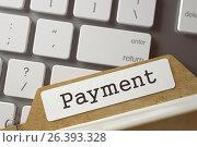 Купить «Card Index Payment. 3D.», иллюстрация № 26393328 (c) Илья Урядников / Фотобанк Лори
