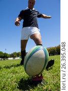 Купить «Player kicking rugby ball on grassy field», фото № 26395048, снято 9 февраля 2017 г. (c) Wavebreak Media / Фотобанк Лори