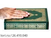 Купить «Рука лежит на Святой книге мусульман Коране на белом фоне», фото № 26410040, снято 15 марта 2012 г. (c) Александр Гаценко / Фотобанк Лори