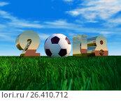 Цифры 2018 и футбольный мяч на траве. Стоковая иллюстрация, иллюстратор Денис Рубцов / Фотобанк Лори