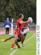 Купить «Russia vs Wales in Rugby 7 Grand Prix Series in Moscow», фото № 26413100, снято 28 июня 2014 г. (c) Stockphoto / Фотобанк Лори