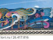 """Купить «Фрагмент гостиничного комплекса """"Корстон Хотел Москва"""" (Korston Hotel Moscow) 4*, ул. Косыгина, 15», эксклюзивное фото № 26417816, снято 30 мая 2017 г. (c) Алёшина Оксана / Фотобанк Лори"""