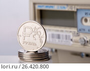 Купить «Electric meter and money.», фото № 26420800, снято 1 марта 2016 г. (c) Мельников Дмитрий / Фотобанк Лори