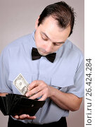 Купить «Waiter cashing», фото № 26424284, снято 3 апреля 2020 г. (c) age Fotostock / Фотобанк Лори