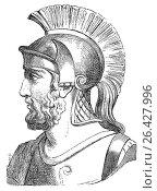 "Купить «Themistocles c. 524â. ""459 BC, an Athenian politician and general, Ancient Greece.», фото № 26427996, снято 22 мая 2017 г. (c) age Fotostock / Фотобанк Лори"