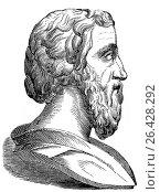 Lycurgus, c. 900-800 BC, the legendary lawgiver of Sparta, Ancient Greece. (2017 год). Редакционное фото, фотограф Heinz-Dieter Falkenstein / age Fotostock / Фотобанк Лори