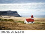 Купить «Iceland, Westfjords, Vestfirdir region, church of Breidavik», фото № 26428348, снято 21 мая 2016 г. (c) age Fotostock / Фотобанк Лори