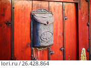 Black vintage post box on red wall. Стоковое фото, фотограф Дарья Зуйкова / Фотобанк Лори