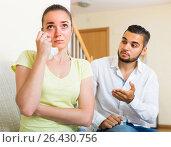 Купить «Couple after quarrel», фото № 26430756, снято 15 августа 2018 г. (c) Яков Филимонов / Фотобанк Лори