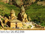 Монастырь Нораванк, Вайоц Дзор, Армения, фото № 26452044, снято 11 мая 2017 г. (c) Эдуард Паравян / Фотобанк Лори