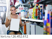 Купить «Smiling woman customer holding box with dry filler in hypermarket», фото № 26452612, снято 16 июля 2019 г. (c) Яков Филимонов / Фотобанк Лори