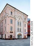 Москва, Новая площадь, дом 10 (2017 год). Редакционное фото, фотограф Dmitry29 / Фотобанк Лори