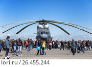 Самый большой вертолет (2017 год). Редакционное фото, фотограф Алёна / Фотобанк Лори