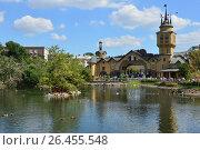 Главный вход Московского зоопарка и Пресненский пруд (2016 год). Редакционное фото, фотограф lana1501 / Фотобанк Лори