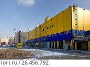 Купить «Торговый комплекс», фото № 26456792, снято 5 марта 2017 г. (c) Тарановский Д. / Фотобанк Лори
