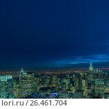 Купить «View of New York Manhattan during sunset hours», фото № 26461704, снято 20 декабря 2013 г. (c) Elnur / Фотобанк Лори