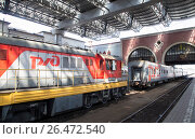 Купить «Train on Kazansky railway terminal ( Kazansky vokzal) -- is one of nine railway terminals in Moscow, Russia. Construction of the modern building according to the design by architect Alexey Shchusev started in 1913 and ended in 1940», фото № 26472540, снято 18 июня 2015 г. (c) Владимир Журавлев / Фотобанк Лори
