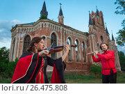 Купить «Музыканты играют на скрипке и флейте на фоне старинного храма», фото № 26475808, снято 7 августа 2016 г. (c) 1Andrey Милкин / Фотобанк Лори