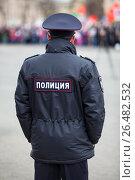 """Купить «Полицейский в зимней форме стоит спиной. Надпись """"полиция"""" на куртке сзади», фото № 26482532, снято 9 мая 2017 г. (c) Кекяляйнен Андрей / Фотобанк Лори"""