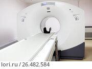 Купить «Позитронно-эмиссионный томограф и компьютерный томограф (ПЭТ-КТ)», фото № 26482584, снято 15 июля 2010 г. (c) Александр Гаценко / Фотобанк Лори
