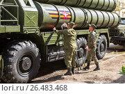 Купить «Russian anti-aircraft missile system (SAM) S-300 parked up on the city street», фото № 26483468, снято 7 мая 2017 г. (c) FotograFF / Фотобанк Лори