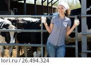 Купить «Woman having glass of fresh milk», фото № 26494324, снято 27 января 2020 г. (c) Яков Филимонов / Фотобанк Лори