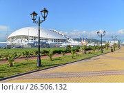 Купить «Набережная в Олимпийском парке Сочи. Адлер», фото № 26506132, снято 8 июня 2017 г. (c) Игорь Архипов / Фотобанк Лори