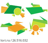 Green and orange corporate element. Colorful abstract vector graphic design. Стоковая иллюстрация, иллюстратор Наталия Кречко / Фотобанк Лори