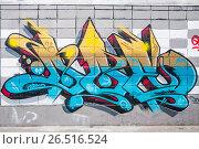 Купить «Граффити (Graffiti) в центре Москвы», эксклюзивное фото № 26516524, снято 21 марта 2014 г. (c) Алёшина Оксана / Фотобанк Лори